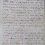 23 avril 1917 : tous me parlent de la fin prochaine de la guerre.